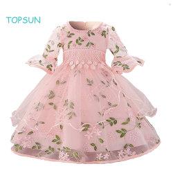 Los encajes de las niñas de la boda vestido de princesa el bautismo de manga larga parte formal de ropa para niños pequeños