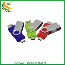 Faire pivoter le lecteur Flash USB Android téléphone mobile 16g Stick Mémoire Flash USB avec logo imprimé
