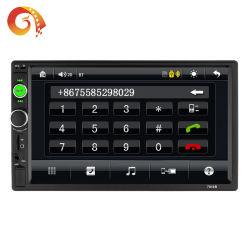 Сделано в Китае поддержки завода 7010b модели 2 DIN 7 дюймовый сенсорный экран Car MP3, MP4, MP5 хорошие цены все Телефон автомобильной аудиосистемы автомобиля видео плеер