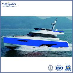 여가 스포츠 휴양을%s 알루미늄 50FT 16m 요트 Cuddy Cabinboat