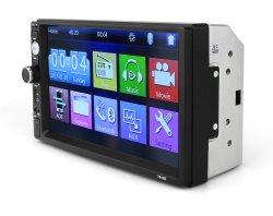 В-Dash 2-DIN 7-дюймовый сенсорный экран автомобильных мультимедиа GPS Car Audio MP5 плеер