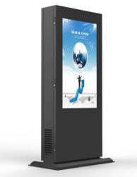 55inch Outdoor Touchscreen HD High Brighness Waterproof LCD Display