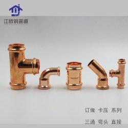 Медь прямой разъем нажмите кнопку установки соединения трубопровода воды 45-градусное колено