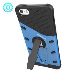 RoiskinのiPhone 5gのための便利なハイブリッド携帯電話の箱