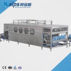 Китайский автоматические стиральные машины для пневмоинструмента и наполнения 3-5галлонов воды в бутылках