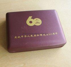 Cassa del regalo del contenitore di medaglia di immagazzinamento in il contenitore di metallo
