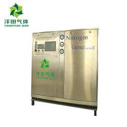食糧軽食のパッケージラインのためのPsaのN2装置