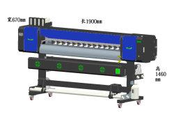 Máquina de impressão de filme PET com máquina de pó de Agitação