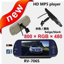 7-дюймовый специальный зеркало заднего вида с HD плеер MP5, USB+SD+FM
