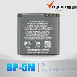 Batteria per telefono cellulare BP-5m 900mAh 3,7V di alta qualità