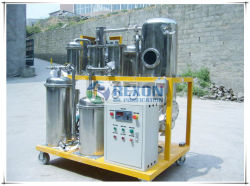 使用された料理油のリサイクルのための真空の油純化器システム