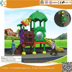 遊園地おかしい様式の子供の商業屋外の運動場のスライドセット