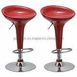 Tabouret de bar Barre de pivot réglable brillant chaise avec siège en plastique ABS