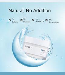 保湿するHyaluronic酸は表面心配顔Cream&#160を明るくし、;
