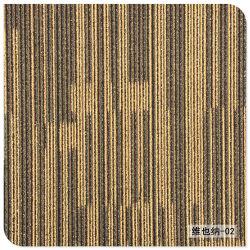 Китай Tufted петли ворса ковра коллектора PP интенсивное движение транспорта газа коврик плитки 50*50 для коммерческого управления