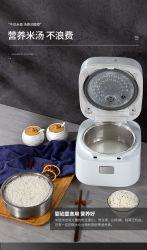 Utensilio de cocina saludable Desugared eléctrica Arrocera