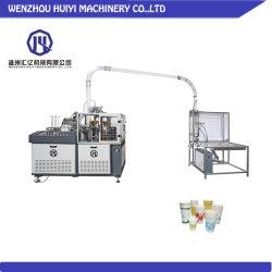 중국 제조업체 고속 Single PE Tea Paper Cup 일회용 커피 컵용 기계