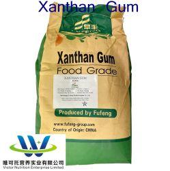 Xanthanのゴムか食糧Ingredient/CAS: 11138-66-2高い純度の食品等級