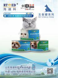 Заготовленных влажных Пэт собака продовольствия продовольственная Cat продовольствия, естественным и здоровым, хороший рост для ПЭТ