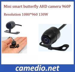 Ahd 720p/960p HD 차 비데오 카메라 전용 작은 감시 사진기 1.3million 화소