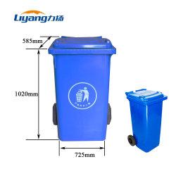 Дружественность к окружающей среде 240L пластмассовых отходов с двумя колесами