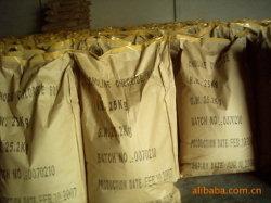 供給の添加物のコリンの塩化物50% (トウモロコシ穂軸)