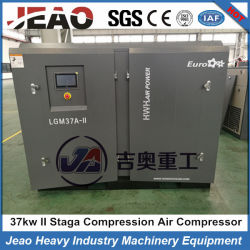 2018の熱い販売の安い価格の良質の薬剤の工場タンクねじ空気圧縮機