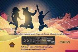 小型HDD/USB/SDのカラオケプレーヤー(EX-5AA)