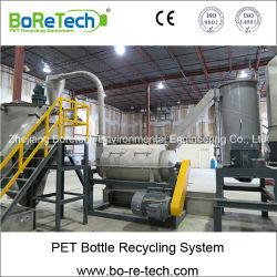 Secador de plástico (TS-700) para el reciclaje de botellas PET