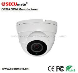 كاميرا شبكة CCTV ذات أمان الألوان بدقة 1080p من سوني منخفضة الإضاءة