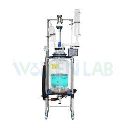 化学リアクター価格を混合する50L周波数制御の倍の壁のJacketed円柱ガラス