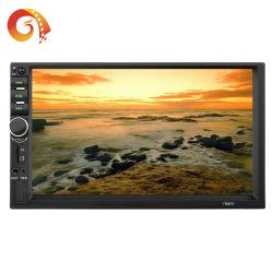 خدمة السحب الساخن دعم DIN مشغل أقراص DVD للسيارة USB أفضل ما يمكن مشغل موسيقى لـ MP5