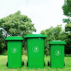 옥외 플라스틱 접을 수 있는 쓰레기 졸작 쓰레기 담가 물통 쓰레기통