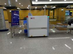 El aeropuerto de tamaño medio máquinas de rayos X/X-ray Scanner de seguridad en6550 con garantía de película ISO1600