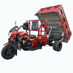 3つの車輪の重いローディングの貨物三輪車