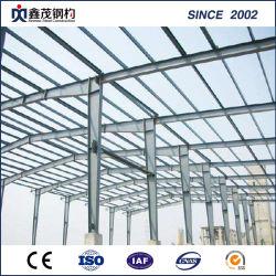 低価格の構築の鉄骨構造の建物の計画のプレハブの倉庫