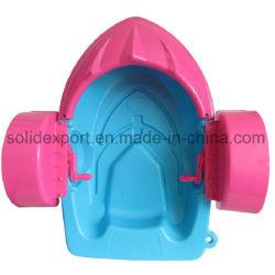 Une personne bateau à aubes Kids Pagaie de la main Bateau Bateau de la pédale de la piscine pour enfants