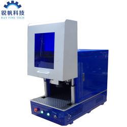 Enfoque automático de protección de Mopa Marcador de fibra 30W para Metal grabador láser compacto, Mini grabador láser, láser de fibra de CNC Precio