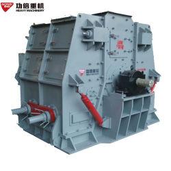 装置/石炭の処理システムのための機械/砕石機/石の粉砕機を押しつぶすこと/石炭システムを入れることを押しつぶす