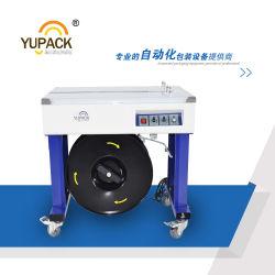 آلة اغتصاب شبه آلية Yupack مع CE