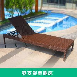 كرسي شاطئ خارجي من خشب الروطان مستطيلا حصيرة مطوية من الألومنيوم مطوية حصيرة مريحة مقاعد Chair Lounge مقاعد شاطئ