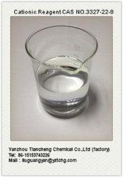 [قوت] 188 موجب أيون كاشف 69% [أكتيف] ([3-كورو-2-هدروإكسبروبل] ثالث ميثيل [أمّونيوم كوريد])
