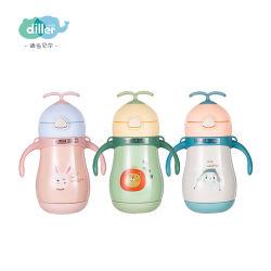Muy lindo Botella de agua de acero inoxidable para el bebé