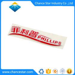 주문 돋을새김한 금속은 커트 스티커, 고객 금속 레이블을 정지한다