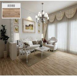 Fscはホワイトオークの設計された木製のフロアーリング、堅材の木のフロアーリング、125/150/190/220/240mmを証明した、