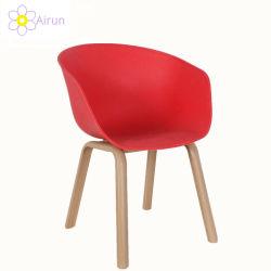 다방 사무실 대중음식점을 식사하는 현대 형식 금속 다리 거실은 로비 플라스틱 의자를 이완한다
