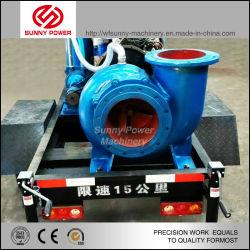Hw дизельного двигателя большой поток Jet корзину водяной насос