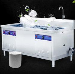 Los lavavajillas de ultrasonidos se utilizan en recipiente grande Full-Automatic comercial Lavadoras, Restaurantes, pequeños hoteles y cantinas lavavajillas