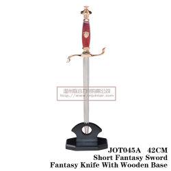 Рыцарь меч Непал коллективных меч подарком 42см Jot Jot045045A/b