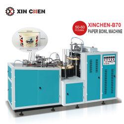 음식 서류상 사발 기계 (XC-B70)